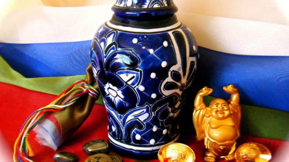 Feng Shui Bereket Vazosu